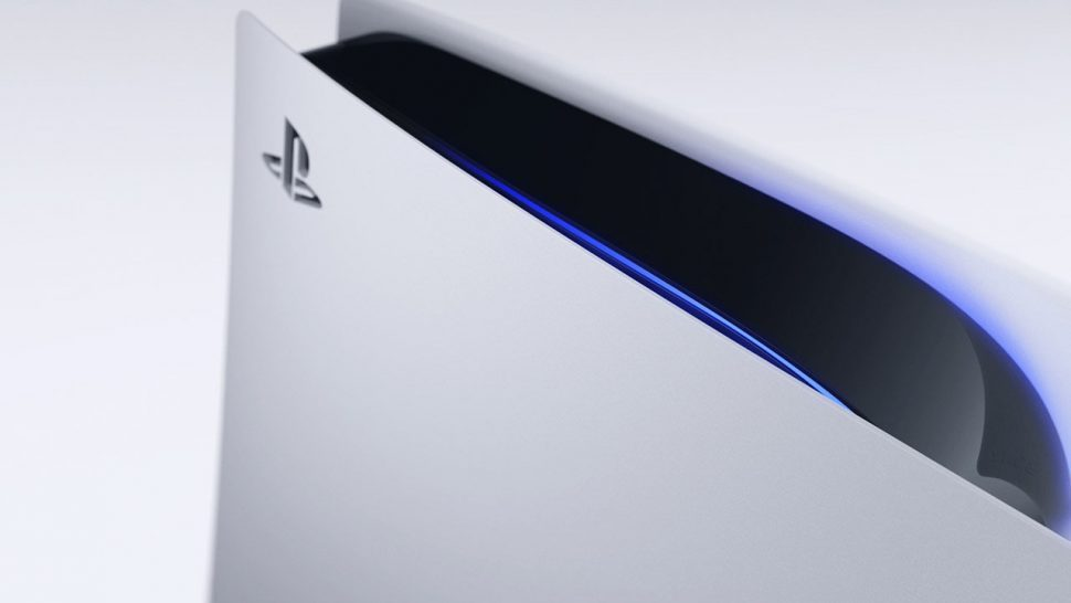 PlayStation 5 gewicht